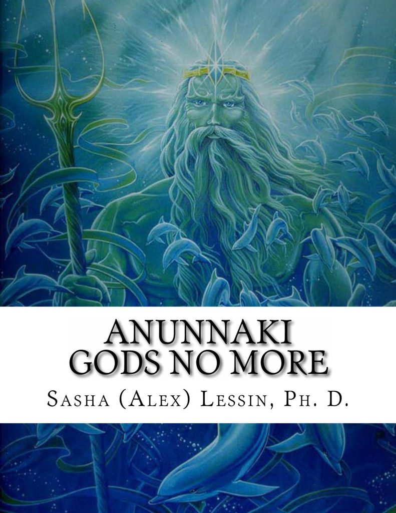 Anunnaki Gods No More