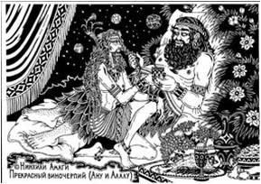Anu was Alalu's cupbearer till he overthrew him