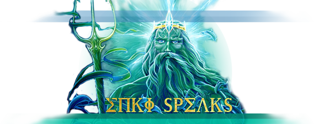 Enki-Speaks-header12