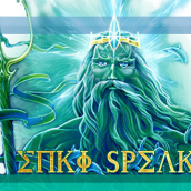 WHAT ENKI SAYS WHEN HE SPEAKS @ www.enkispeaks.com and Sound Experience