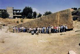 Quarried but yet untransported stone for the Baalbek, Lebanon Landing Platform